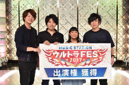 「Mステ」オーディション優勝者は13歳のボーカル丸山純奈所属POLU
