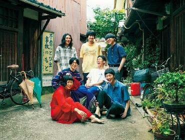 京都発男女7人混声バンド・バレーボウイズがライブ定番曲「人間大好き」のミュージックビデオを公開