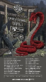 Crystal Lake、ヘッドライナーとして欧州ツアー『Impeicon Never Say Die! Tour 2019』へ出演決定