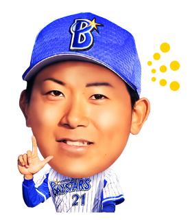 今永昇太投手 ※画像はイメージ (c)YDB