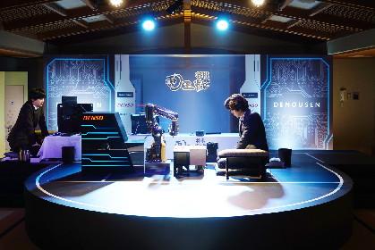 """吉沢亮は思惑を明かさず、若葉竜也は冷静沈着 棋士 VS AI """"世紀の対決""""をあおる映画『AWAKE』冒頭映像を解禁"""