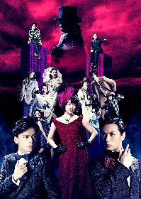 中川晃教、加藤和樹出演 怪人二十面相と明智小五郎が華麗に対決する新作ミュージカル『怪人と探偵』のビジュアルが公開