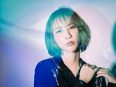 藍井エイル、新曲「アトック」がTVアニメ『BLUE REFLECTION RAY/澪』第2クールOP主題歌に決定