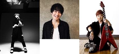 IKE(SPYAIR)、氏原ワタル(ex.DOES)、村屋光二(ex.redballoon)、アニメ『銀魂』主題歌バンドのボーカリストが集うイベント『歌者』開催決定
