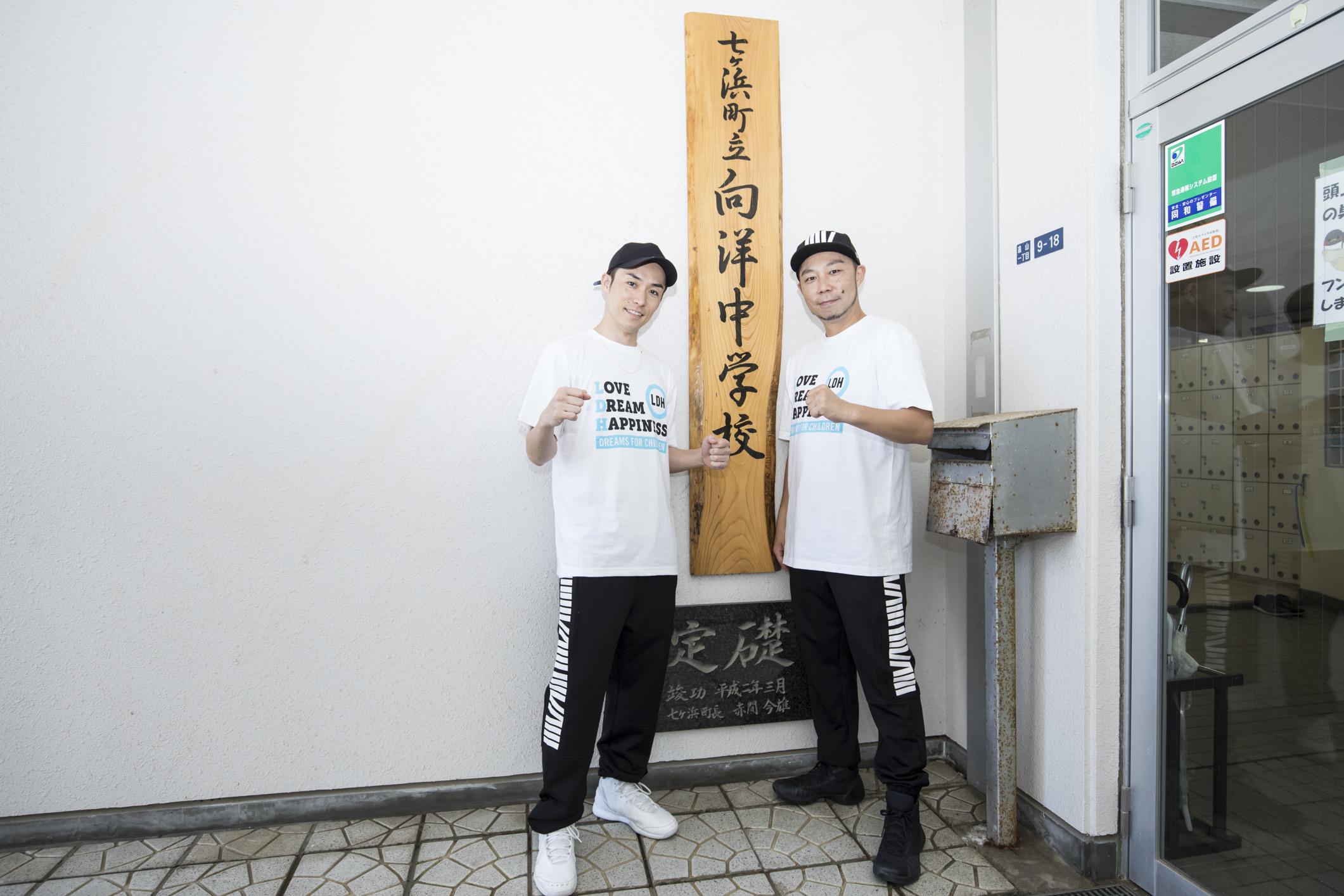 「ダンスで日本を元気に!夢の課外授業中学生Rising Sun Project 2017」