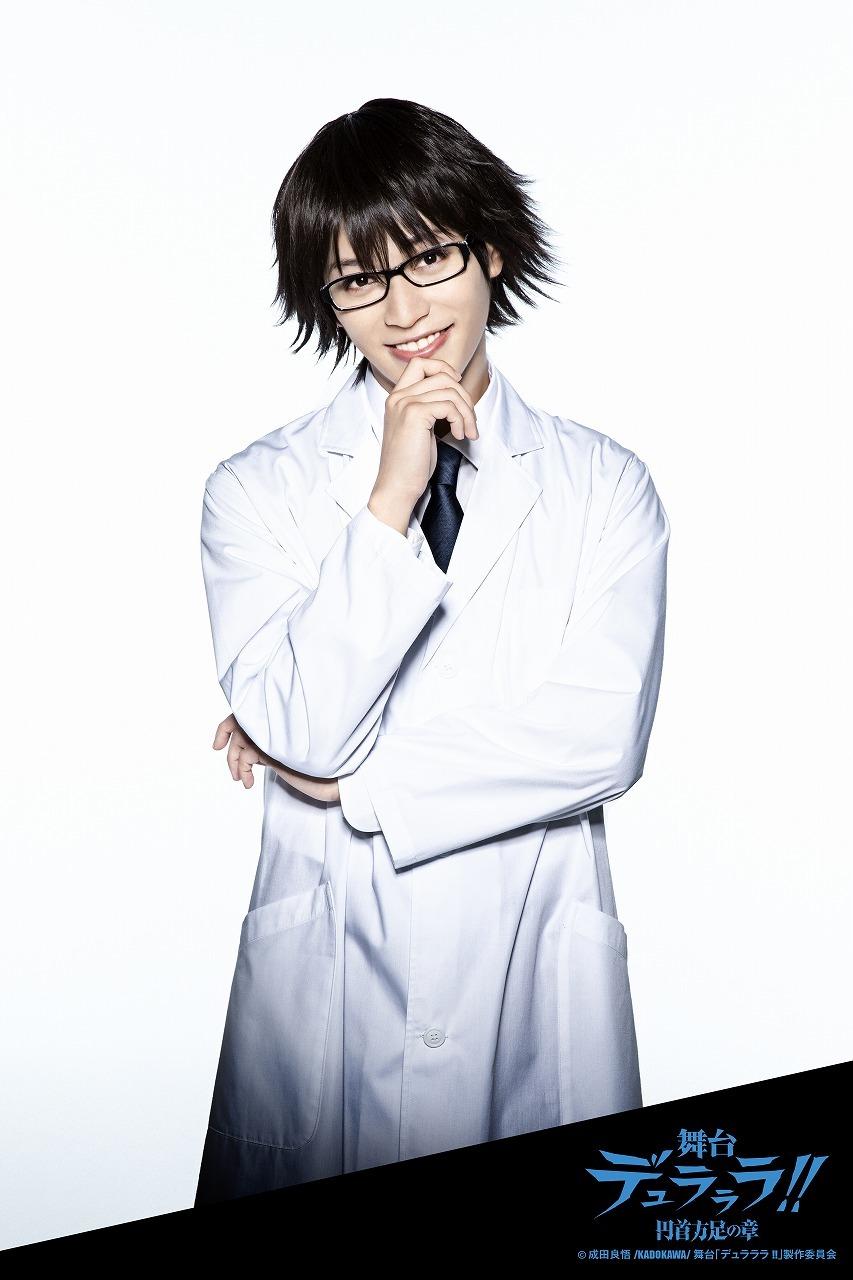 岸谷新羅:安西慎太郎  (C)成田良悟/KADOKAWA/舞台「デュラララ!!」製作委員会