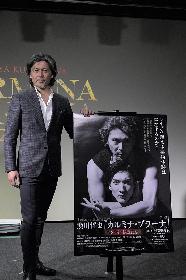 熊川哲也『カルミナ・ブラーナ』2021 特別収録版がオンライン限定で配信!~完成披露4K試写会レポート