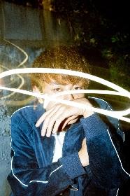 18歳のラッパー・空音 kojikoji、BASI(韻シスト)ら迎えた楽曲含む全10曲入り1stアルバム『Fantasy club』発売