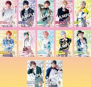 MANKAI MOVIE『A3!』~SPRING & SUMMER~ 春組&夏組&裏方組、総勢12名のキャラビジュアル解禁 ムビチケの発売も決定