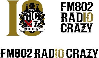 FM802が贈る、ロックフェスティバル『FM802 RADIO CRAZY』第1弾にくるり、ユニゾン、オーラル、SiM、ビーバーら23組