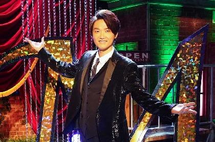 『僕らのミュージカル・ソング2020』第二夜 『四月は君の嘘』、『ジャージー・ボーイズ』のキャストに加え、坂本真綾、小池修一郎らの出演が決定