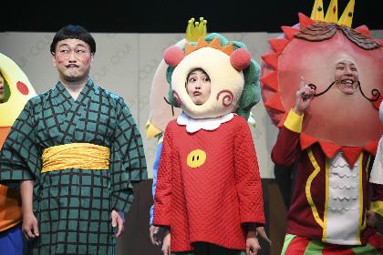 舞台『コジコジ』が開幕 さくらももこの名作に乃木坂46の向井葉月が挑む