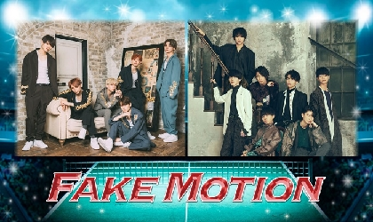 『FAKE MOTION LIVE 2021 AW』CS放送・日テレプラスでテレビ初放送