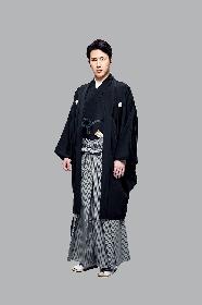 尾上松也が『歌舞伎家話』に三度目の登場 ゲストに城田優と藤田俊太郎を迎えてオンライントーク