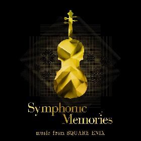 バイオリニスト松田理奈が出演 ゲーム音楽をフルオーケストラで演奏するコンサート『Symphonic Memories - music from SQUARE ENIX』開催