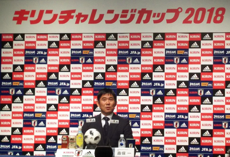 「(2019年1月の)アジアカップに向けても大きな経験になる2戦だ」と語る森保一監督