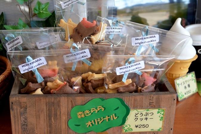 森きららオリジナル「どうぶつクッキー」(250円)