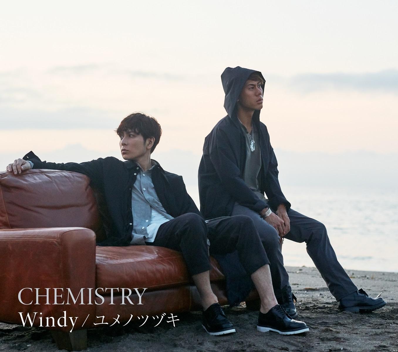 CHEMISTRY「Windy / ユメノツヅキ」初回盤