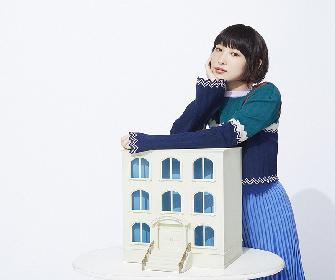 南條愛乃ベストアルバム『THE MEMORIES APARTMENT』ジャケットデザイン公開!