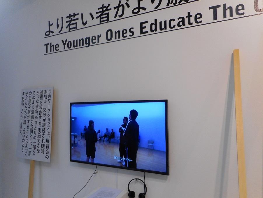 展覧会場風景より 丹羽良徳《より若い者がより歳をとった者を教育する》