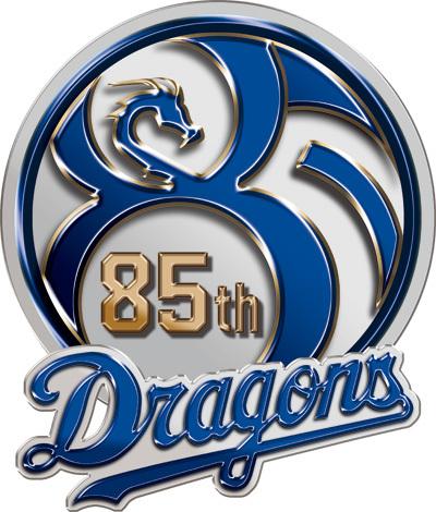 「85」の数字を竜で表現した「85周年マーク」