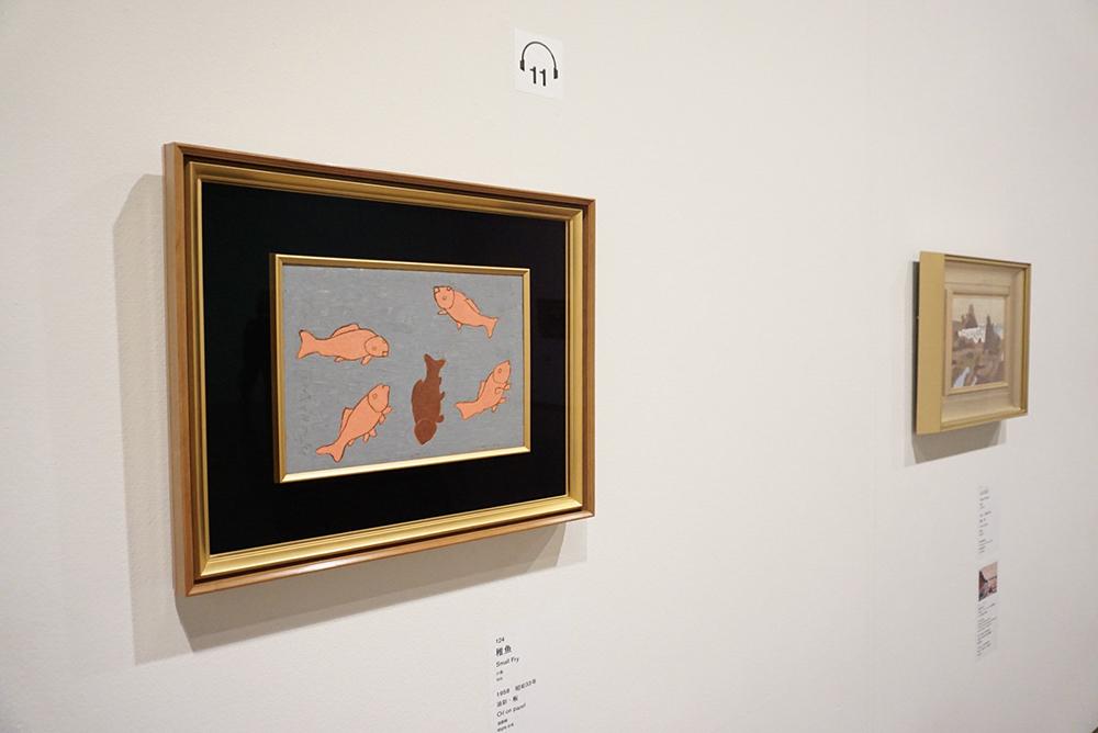 左手前から:《稚魚》 1958年 天童市美術館 《はま浪太(なぶと)》 1951年 岐阜県美術館