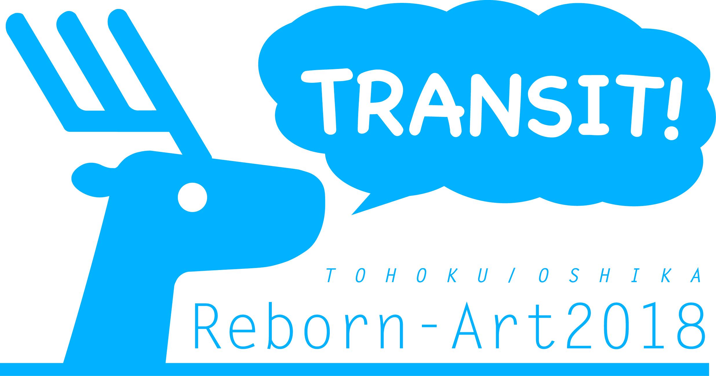 TRANSIT! Reborn-Art 2018