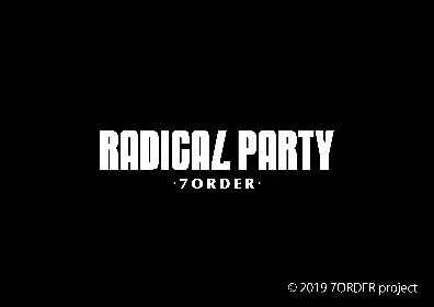 7ORDER projectメンバーの森田美勇人主演で『7ORDER』のスピンオフ 『RADICAL PARTY -7ORDER-』の上演決定