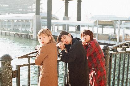 SHISHAMO、初となるファンクラブ限定ツアー 『SHISHAMO FC限定ツアー「しゃもサポだけの秘密やで 2020」』を東名阪Zeppで開催