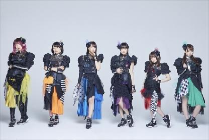 i☆Ris 16thシングル「Changing point」デジタルテイストなデザインのジャケット写真とアーティスト写真、そして収録曲詳細も解禁