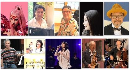 レディー・ガガ、松田聖子、渡辺貞夫、チック・コリアら国際的なミュージシャンのネットワークが新型コロナで再始動 リモートコラボ&メッセージを披露