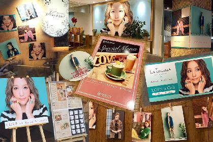 西野カナ、いいね!したくなるコラボカフェを東京・名古屋・大阪・福岡・札幌に期間限定オープン