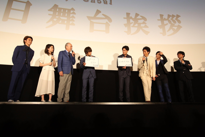 『東京喰種 トーキョーグール』初日舞台あいさつ