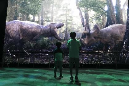 2021年夏休み、思い出のつくりかた 『DinoScience 恐竜科学博』でエモーショナルに恐竜を見つめよう