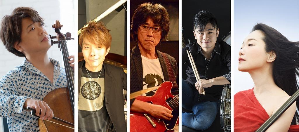 """『柏木広樹 Cello Live """"夏の宴 2020"""" ~リアルライブ&ストリーミング~』出演者"""