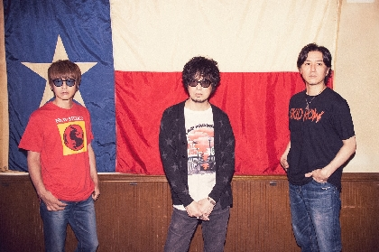 THE PREDATORS、約3年半の沈黙を破りアルバム発売決定 リリース日には3人揃って生配信も