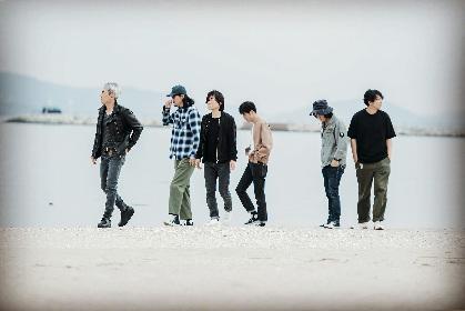 佐野元春&ザ・コヨーテバンド 最新シングル曲「愛が分母」の配信を開始