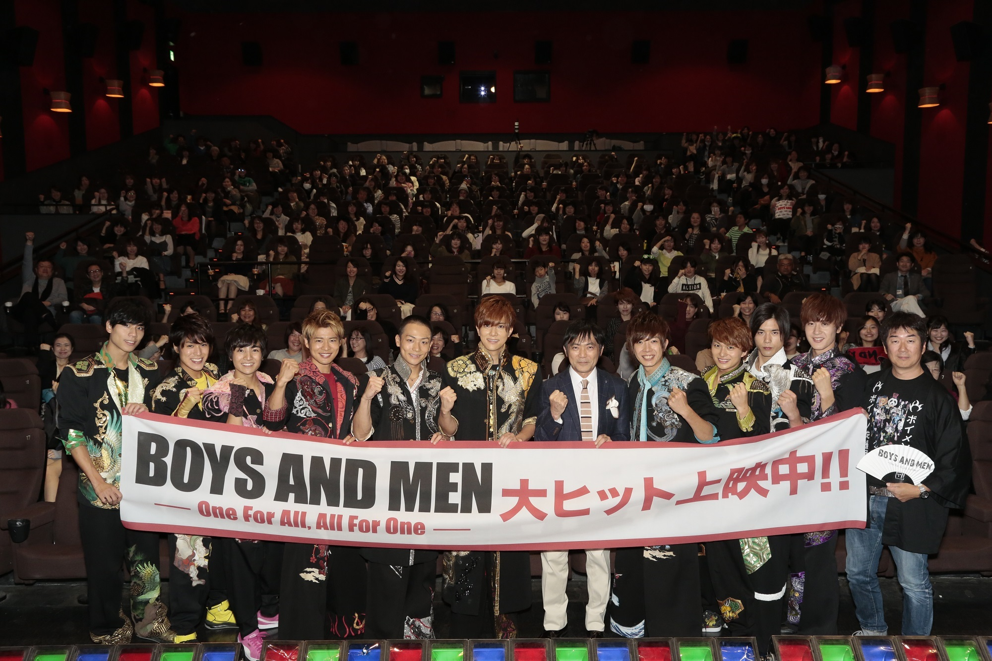 映画『BOYS AND MEN ~One For All, All For One~』 初日舞台あいさつ