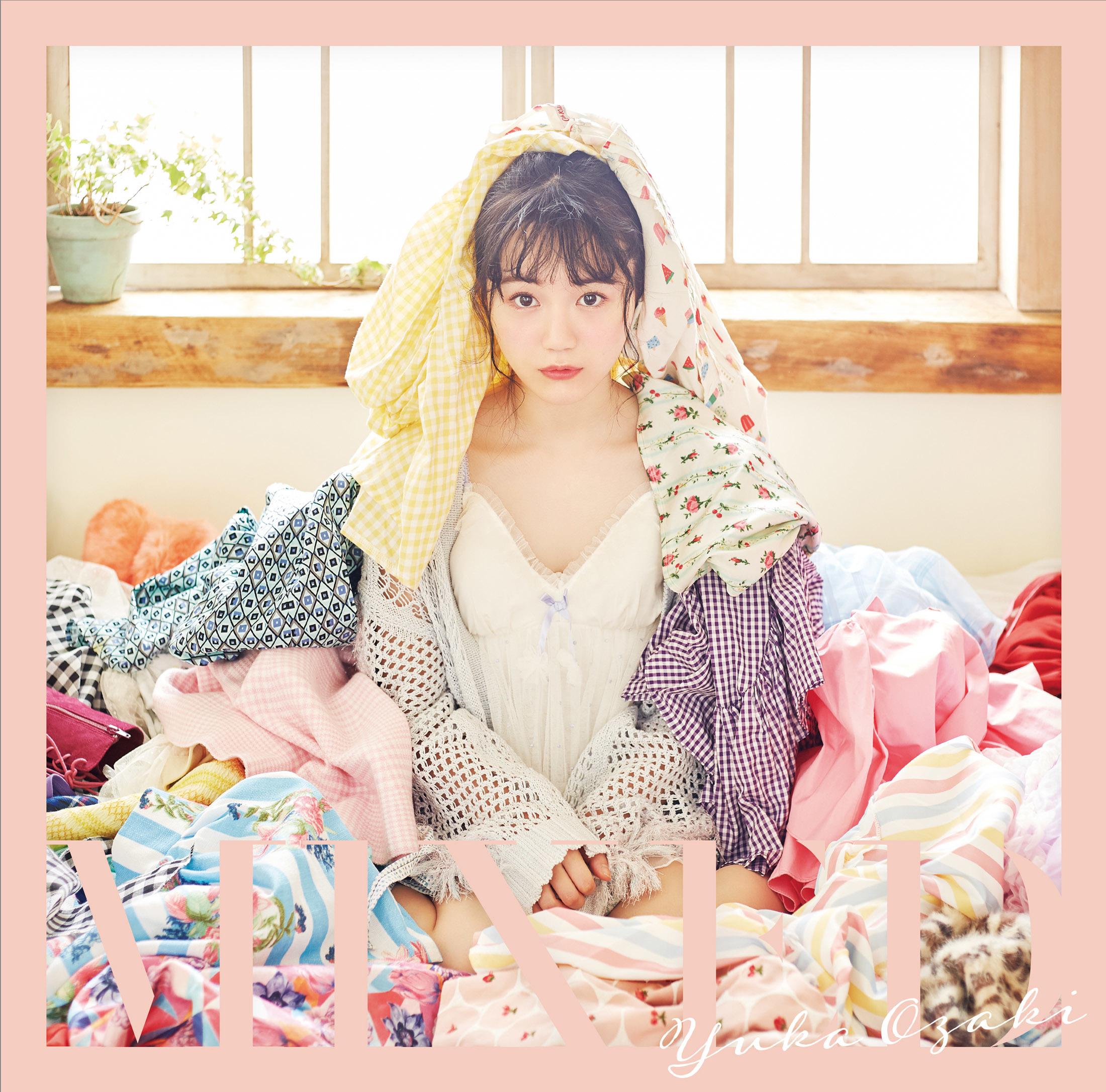 尾崎由香1stソロアルバム『MIXED』通常盤