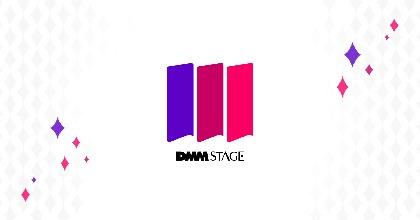 DMM.comが舞台事業を中心とするエンターテインメントレーベル「DMM STAGE」を設立