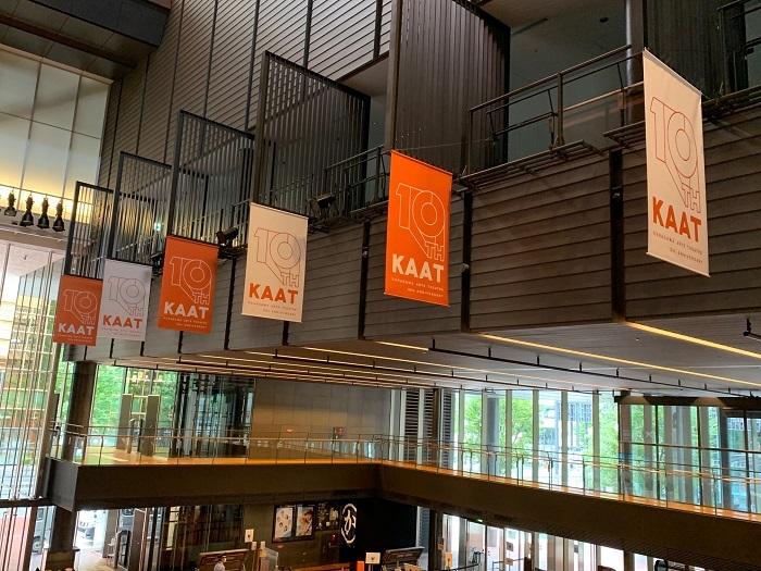 KAAT 神奈川芸術劇場 フラッグ