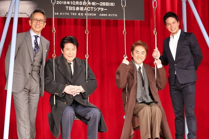 ミュージカル『生きる』製作発表会見 Photo by KOMURASAKI