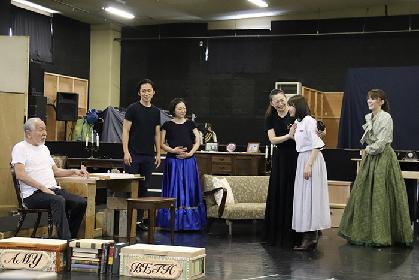 朝夏まなとら四姉妹の賑やかな明るさが弾ける、ミュージカル『Little Women -若草物語-』通し稽古レポート