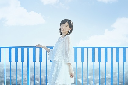 中島由貴、2021年3月に1stワンマンライブ開催決定 12月23日発売アルバム『Chapter Ⅰ』に申込み用シリアル封入