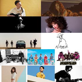 『GREENROOM FESTIVAL'19』Chara、クレイジーケンバンド、Nulbarichら 第1弾出演アーティストを発表