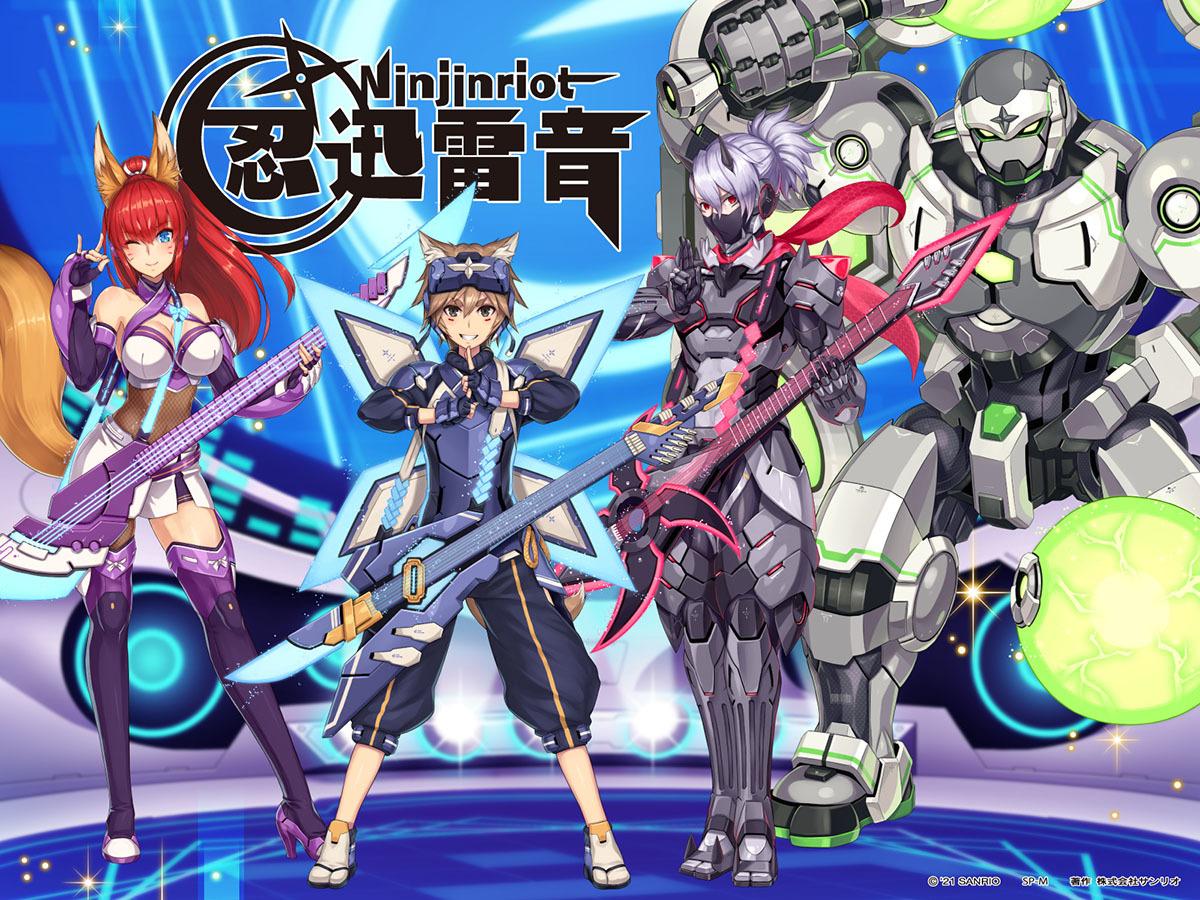 忍迅雷音 (c)2021 SANRIO CO., LTD. SHOWBYROCK!!製作委員会M