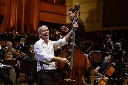 イスラエル出身のベーシスト兼コンポーザー、アヴィシャイ・コーエンによる日本初演のオーケストラ・プロジェクト公演が決定