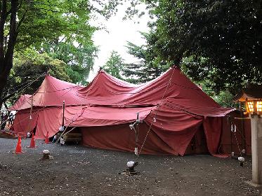 劇団唐組の紅テントが下北沢に出現! 稲荷卓央復帰の『ビニールの城』