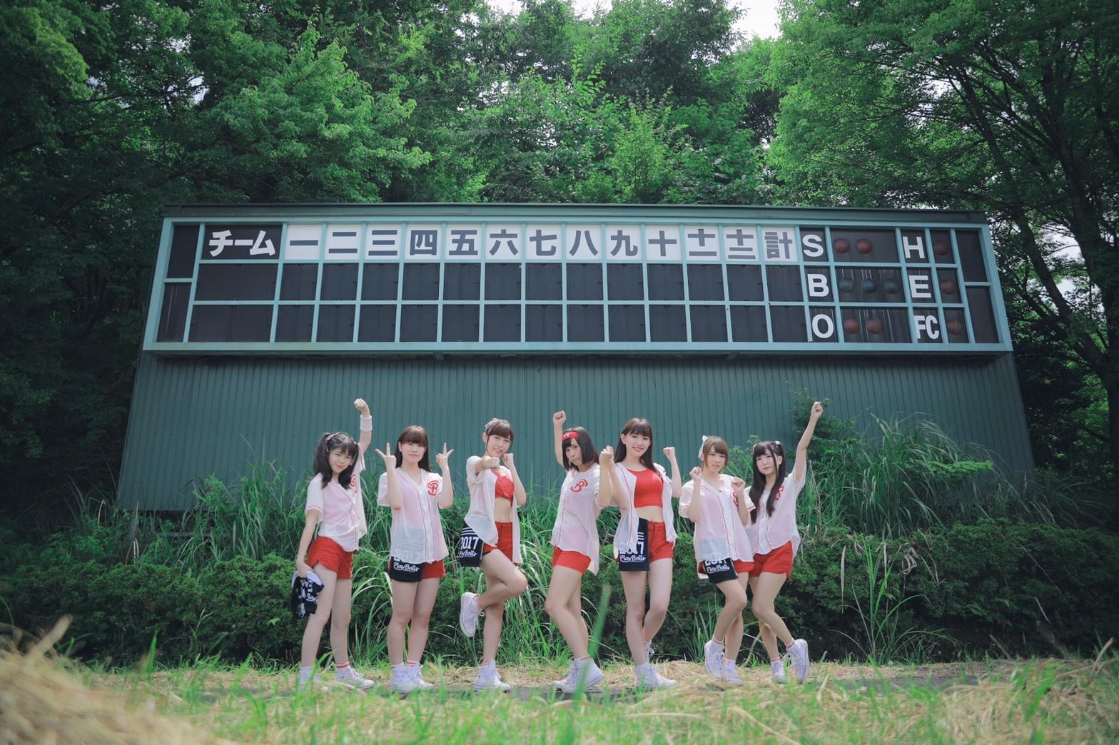 野球をテーマに活動するアイドルグループ「絶対直球女子!プレイボールズ」