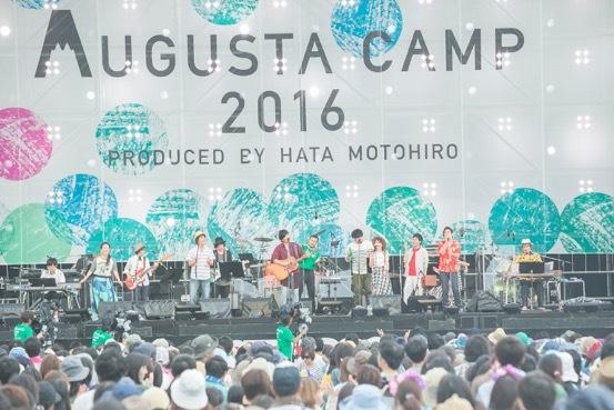 Augusta Camp 2016